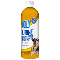 Out Urine Destroyer